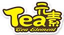 TEA元素饮品加盟
