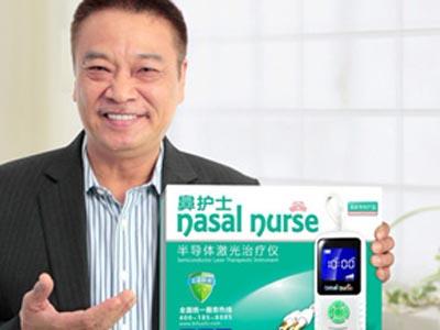 鼻护士加盟