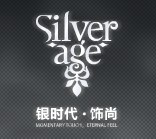 银时代银饰加盟