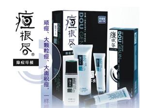 荘典国际化妆品