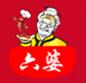 六婆串串香加盟