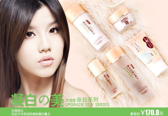 美爆美妆潮品店加盟