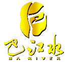 重庆巴江水火锅加盟