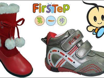 Firstep第一步童鞋加盟
