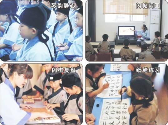 童学馆幼儿园加盟