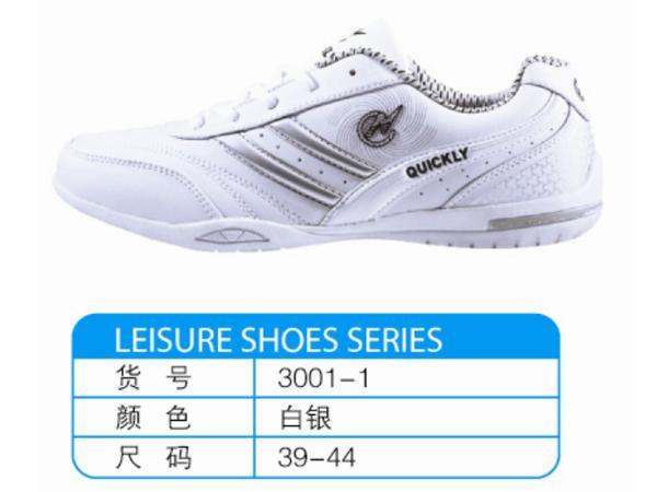 奔速運動鞋加盟