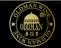 奥德曼葡萄酒加盟
