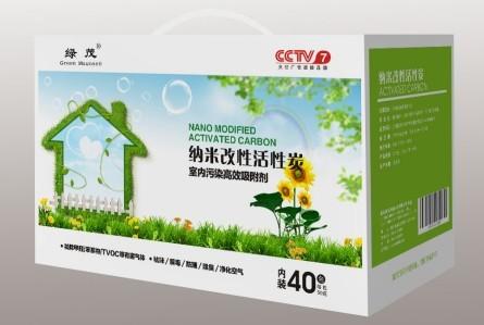 绿茂椰壳活性炭加盟