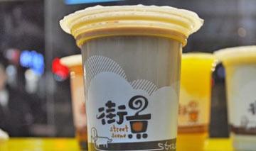 街景奶茶加盟