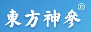 东方神参保健品加盟