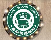 曼岛物语咖啡加盟