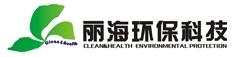 丽海环保科技加盟