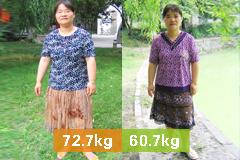 诺特减肥加盟