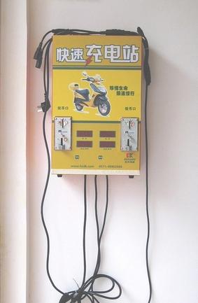 大成电池修复仪