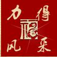 上海世欣木业有限公司