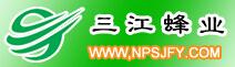 三江蜂产品加盟