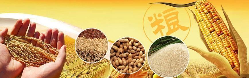 穗农生物科技加盟