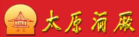 太原酒廠加盟