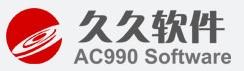 久久软件qy8千亿国际【授权网站】