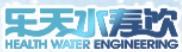 樂天水壽飲凈水器加盟