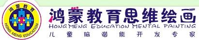 鸿蒙教育思维绘画加盟