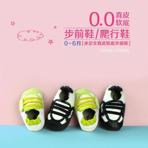 优安童鞋加盟