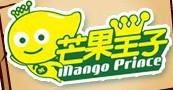 芒果王子童装加盟