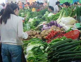 首万佳蔬菜连锁超市加盟