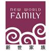 新世家族家居服加盟