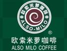 欧索米萝咖啡加盟