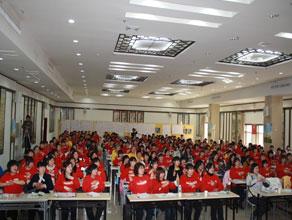 红缨教育加盟