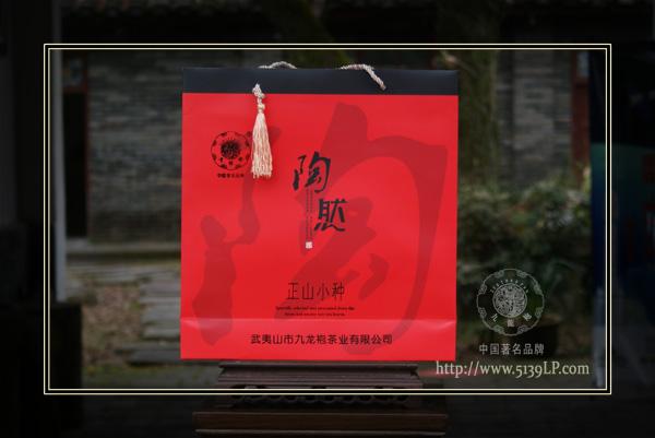九龙袍茶业加盟