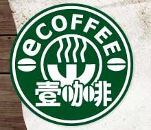 壹咖啡加盟