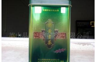 团黄贡茶茶叶加盟