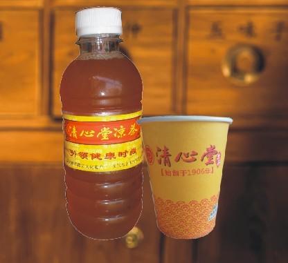 清心堂凉茶加盟