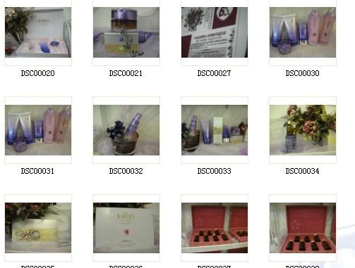 韩卉坊化妆品加盟