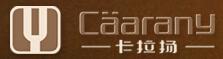 卡拉扬箱包加盟