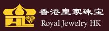 皇家珠寶加盟