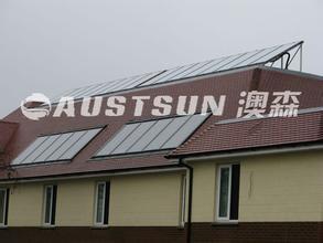 澳森太阳能