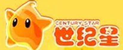 世纪星儿童动漫卡通学生用品加盟