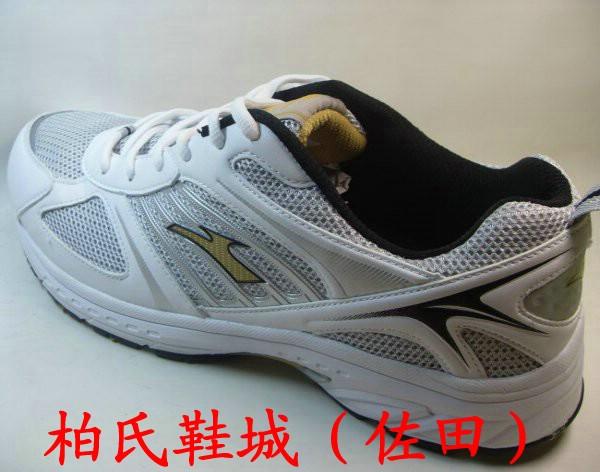 佐田運動鞋加盟