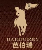 芭伯瑞家紡加盟