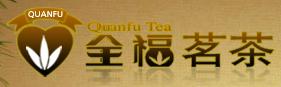 全福茶叶加盟