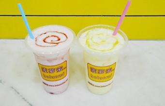 菠萝蜜奶茶加盟连锁