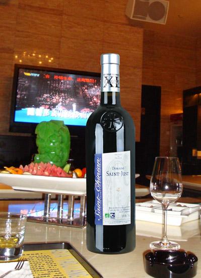 浙商葡萄酒加盟