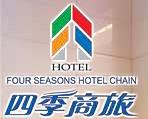 四季商旅酒店加盟