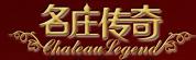 名庄传奇红酒加盟