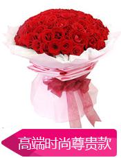 七彩鲜花礼品加盟