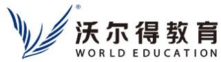 沃尔得国际英语培训加盟