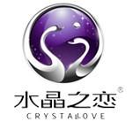 水晶之恋加盟